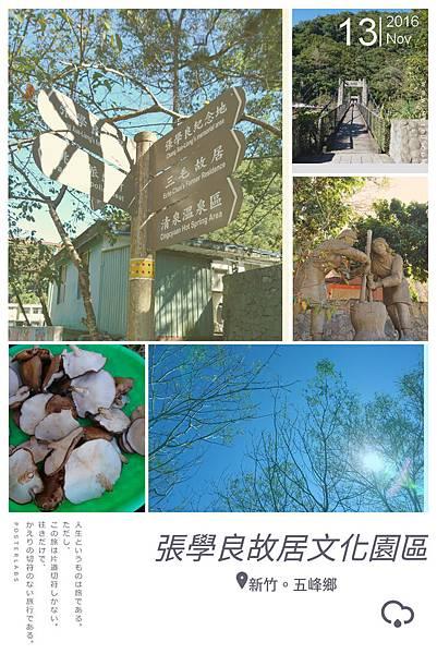 HBGC_20161118091103.jpg