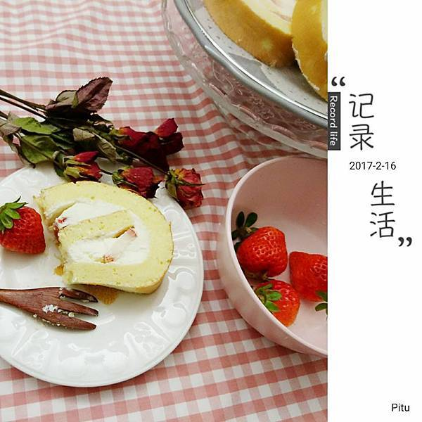 草莓鮮乳卷01.jpg