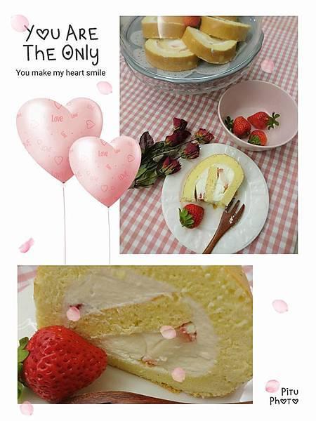 草莓鮮乳卷04.jpg
