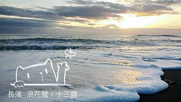 浪花蟹14.jpg