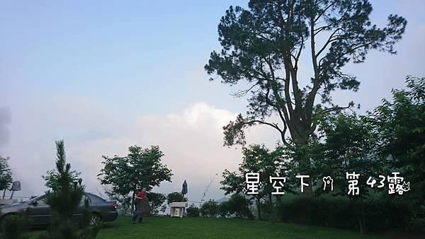 新竹。星空下_第43露02.jpg