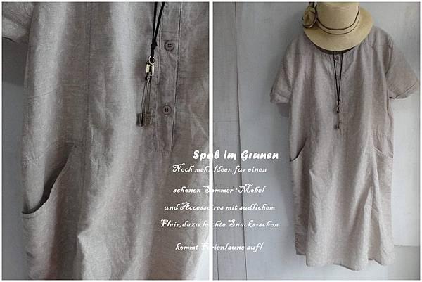 什貨森林 自然 森林系風 韓製 條碼 麥草花棉麻洋裝