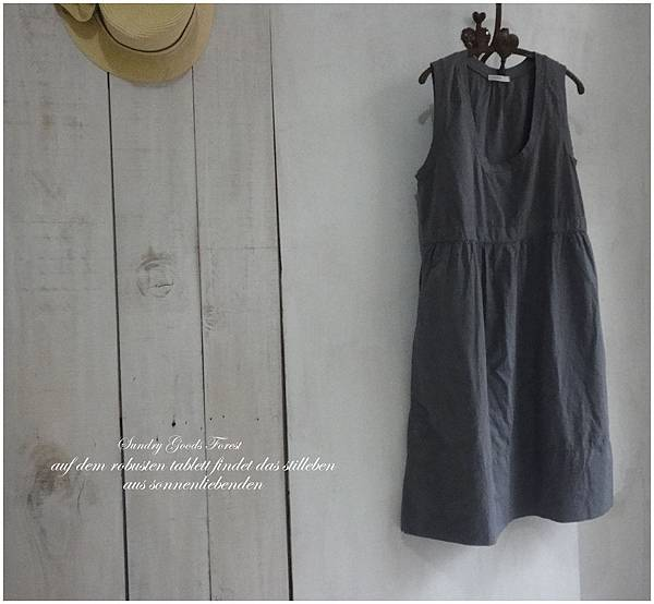 什貨森林 自然 無印風格 韓貨 CO&CO 棉織背心洋裝