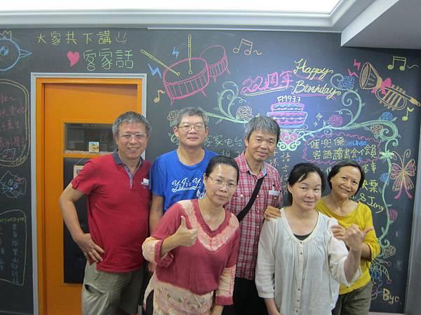 160928讀書會在寶島電台