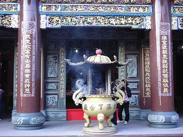 八里添丁廟
