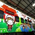 Hello kitty太魯閣號彩繪列車3.jpg