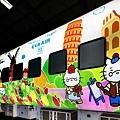 Hello kitty太魯閣號彩繪列車4.jpg