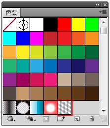 Illustrator-色票面版