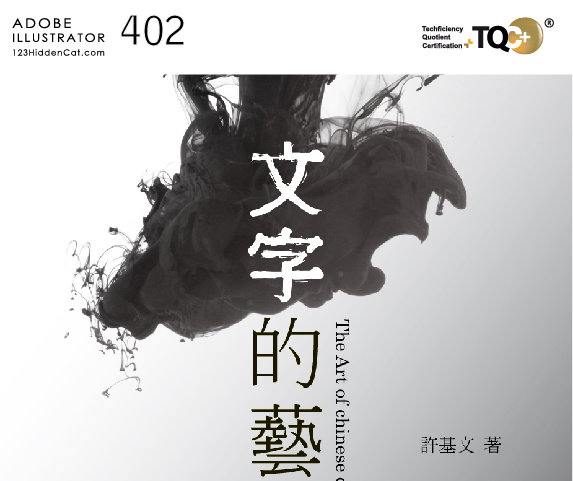 Demo402-01