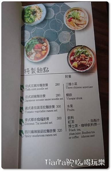 蔬漫page12.jpg