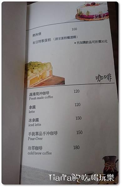 蔬漫page16.jpg