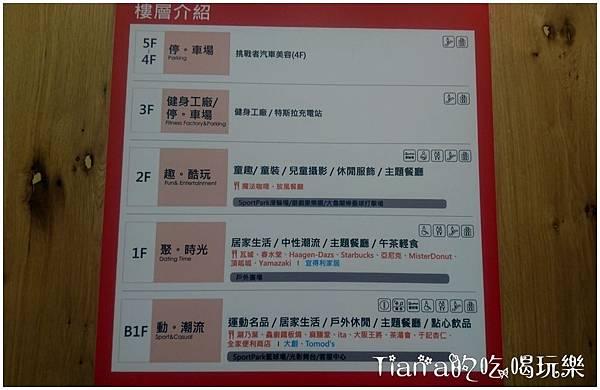 新竹楠雅大魯閣Page26.JPG