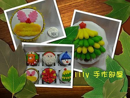 聖誕杯子蛋糕三.JPG