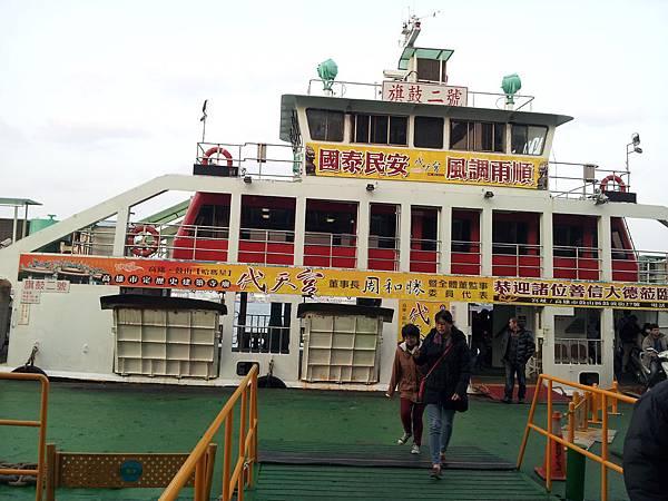 20140214旗津渡輪 (2).jpg