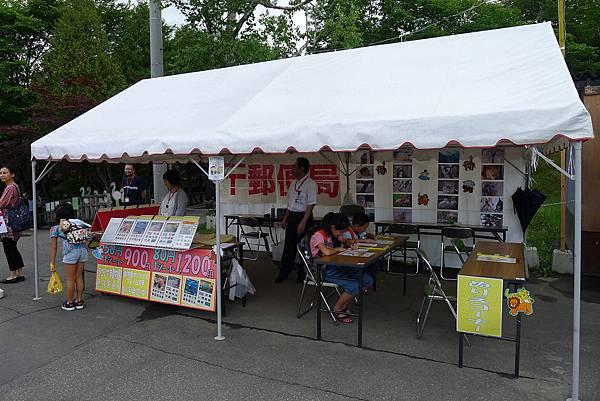 20130818郵局攤子著色畫
