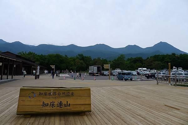 20130821知床連山