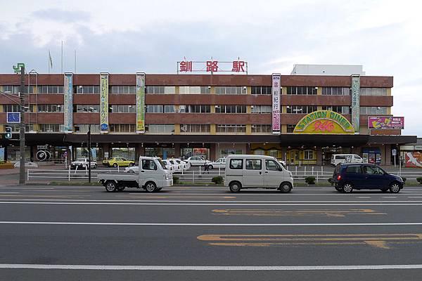 20130821釧路車站
