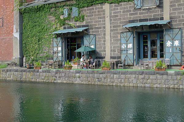 小樽運河旁露天咖啡座