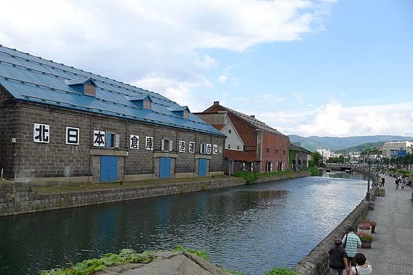 小樽運河另一端
