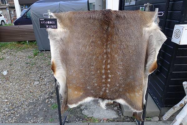 壽司屋通上的蝦夷鹿皮