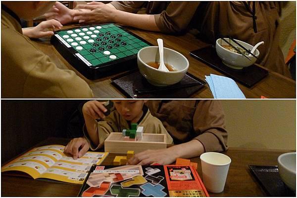 吃拉麵下棋玩積木拼圖