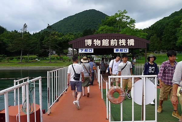 博物館前棧橋