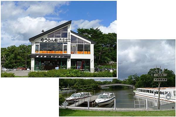 大沼遊覽船售票處及碼頭
