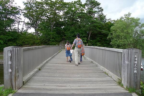 大沼後樂橋與步道