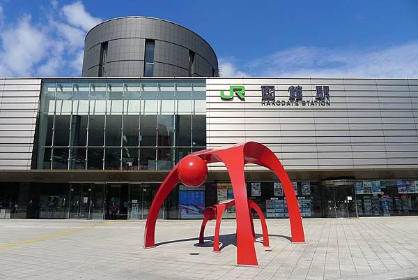 9點45分函館車站