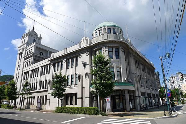 函館市地域交流社區發展中心