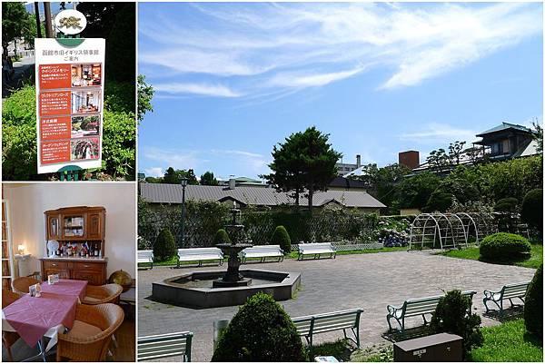 舊英國領事館庭園