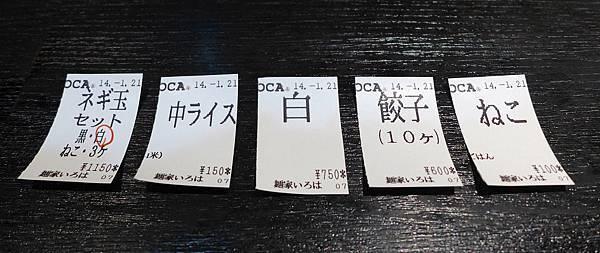 0121_點菜單_signed.JPG
