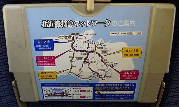 0124_北近畿特急network_signed.JPG