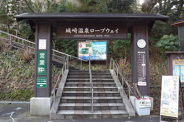 0124_城崎溫泉纜車_signed.JPG