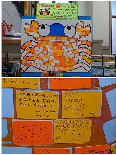 0124_螃蟹留言卡組合_signed.jpg