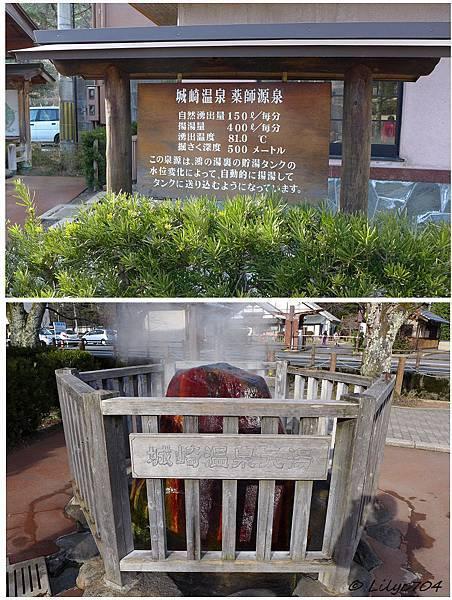 0124_藥師源泉_signed.JPG
