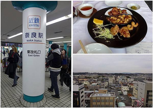0125_近鐵奈良站吃飯_signed.JPG