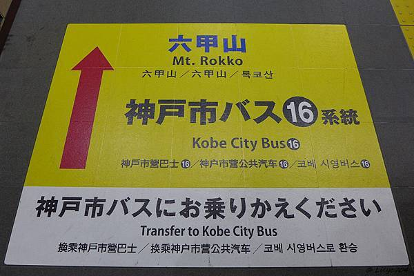 0126_16系統巴士指示_signed.JPG