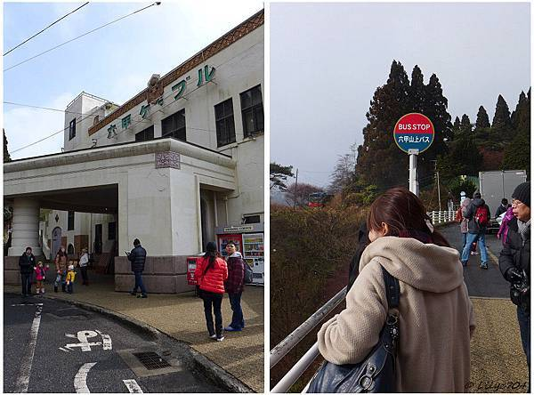 0126_六甲山上巴士站_signed.JPG