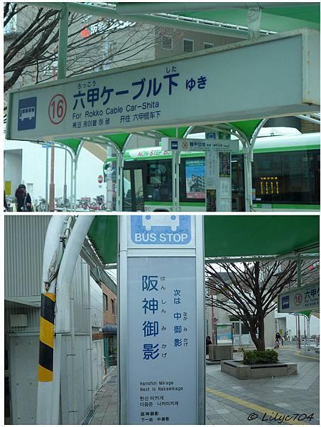 0126_巴士站牌_signed.JPG