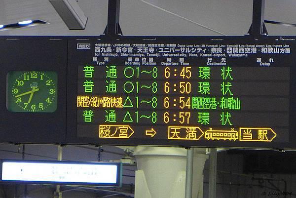 0129_前一班關空快速_signed.JPG