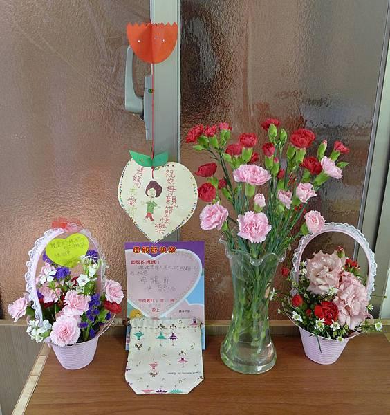 母親節插花