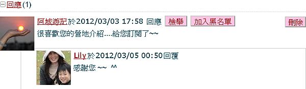 2013-09-13_082819原鄉原味