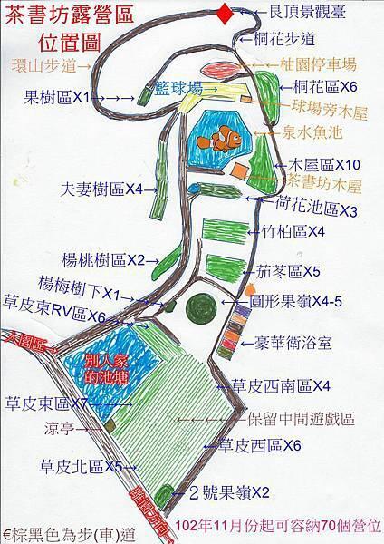 查書坊營地圖