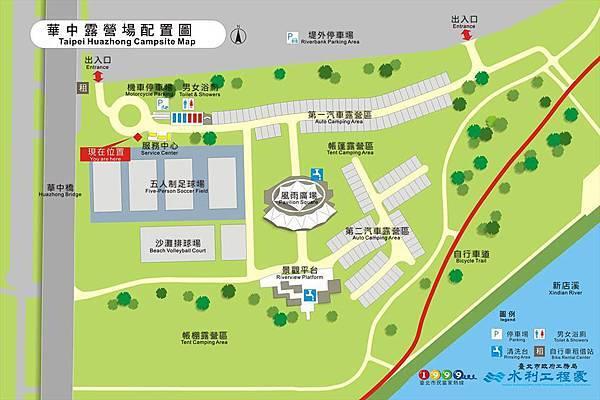 華中營位圖