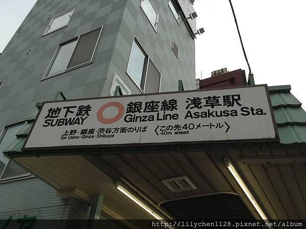 東京 343.jpg