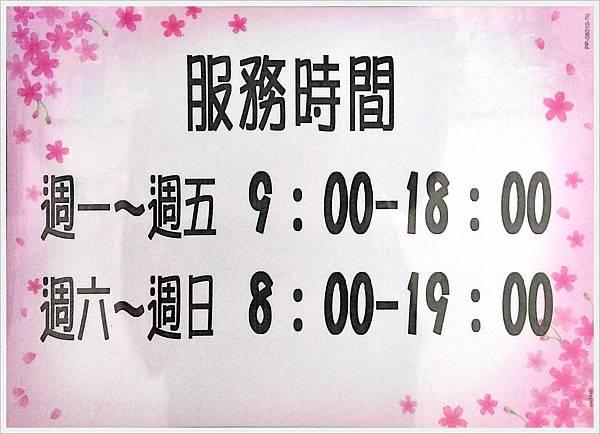 斗六遊客中心服務時間