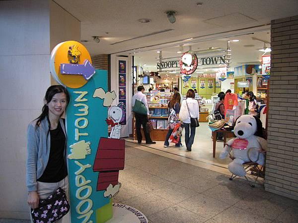 橫濱Queen Square的Snoopy Town
