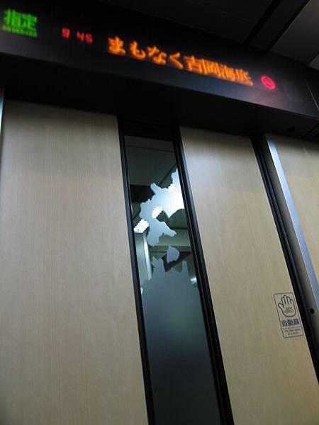 青函隧道4