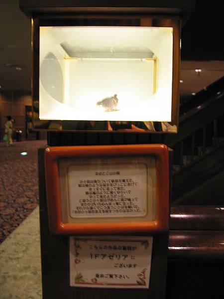 鶯宿森之風旅館13